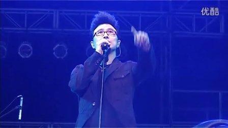 张北草原音乐节-汪峰《当我想你的时候》-优酷音乐全程呈现