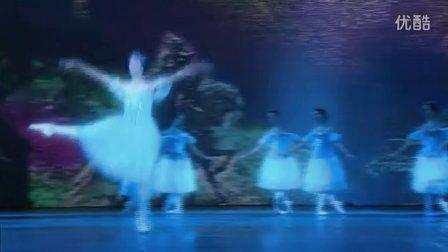 【唐吉尔看芭蕾】堂吉诃德 Don Quixote 第二幕女变奏1(CNB)