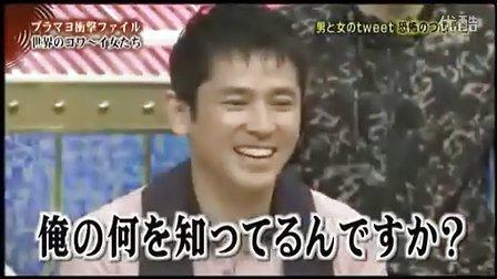 『ブラマヨ衝撃ファイル 世界のコワ~イ女たち』'11.04.26