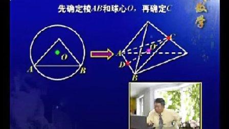 高中三年级数学 立体几何