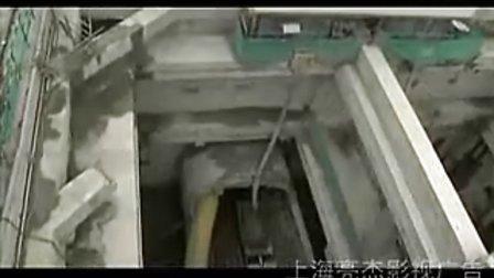 中交隧道、盾构施工