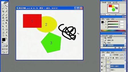 教育技术培训图片