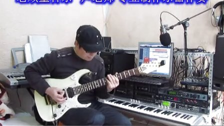 芦老师吉他