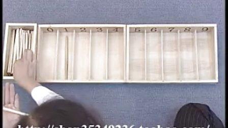 蒙特梭利教具操作——纺锤棒与箱