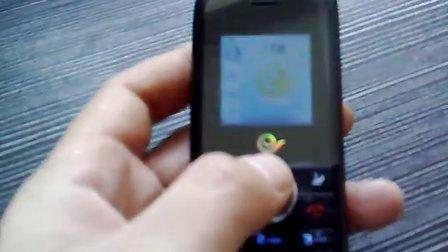 华为 C2800 电信天翼手机超长待机 带QQ UC浏览器 实拍视频介绍