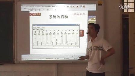 仪征三中龙芯电脑培训视频