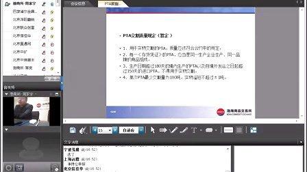 渤海商品交易所-PTA和聚酯切片产品介绍免费开户:QQ251788606