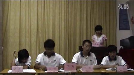 """汕尾职业技术学院""""激扬青春,魅力数学""""辩论赛"""