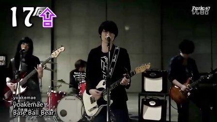 [ORICON]日本音乐单曲排行榜周榜TOP30 2011.07.11