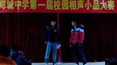 平邑县郑城中学2011年12月6日校园相声小品大赛八年级组