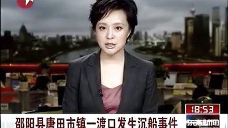 学生渡船沉陷事件视频:由金海泡沫造粒机{www.hnjinhai.com}提供