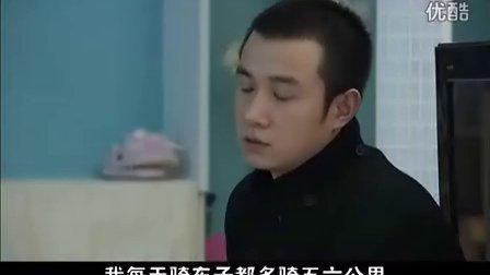 看刘易阳是如何感动你的!