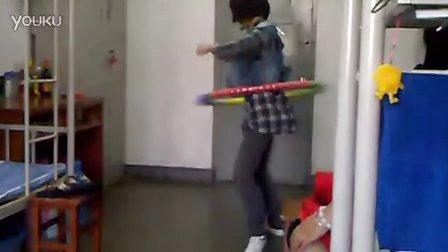 天津外经贸学院宿舍搞怪之呼啦圈神转、、、