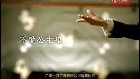 米兰整形广告片——中国十大影视广告公司广州平方影视广告作品