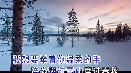 吴紫涵-牵手走高原(风景版)