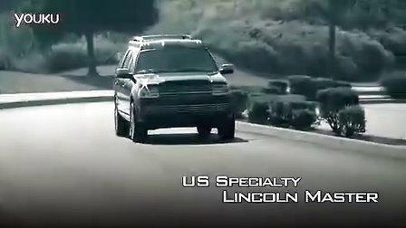 林肯领袖一号多少钱林肯领航员领袖一号