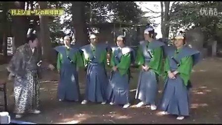 『ガキの使いやあらへんで!!』'11.06.12 村上ショージの殿様教室