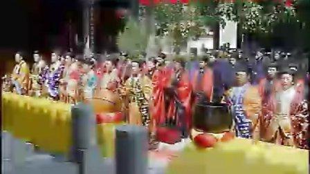 道教音樂-浙江韻-靈官咒