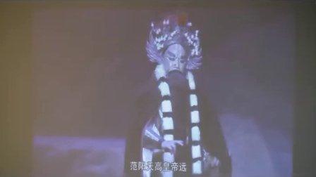 2011年4月24日董洪松东方讲坛