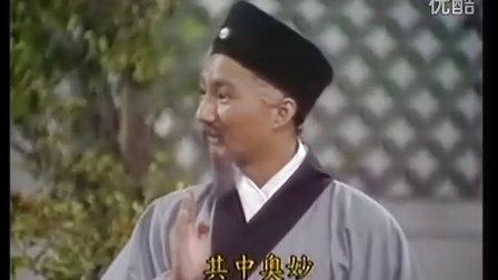 79版《楚留香之无花传奇》网络配音版碟一