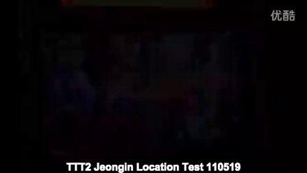 TTT2 Jeongin Location Test 110519 pt.1