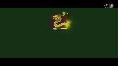 中国电影公映许可证片头