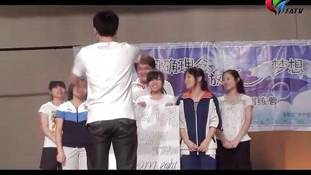 04.17干部培训 广东外语艺术职业学院
