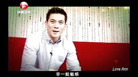 【Ann娃说中国话啦】临时天堂 - 爱的涟漪 宣传片 让泰剧飞  安徽卫视独播剧场