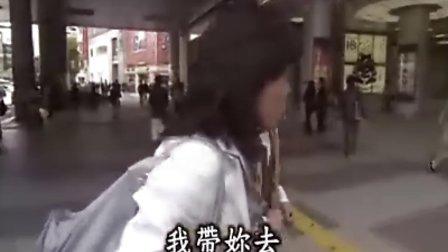 日本综艺 搭水上巴士坐电车乐游东京