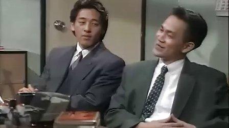 中环英雄06 国语DVD