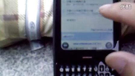 Palm pixi plus自帶瀏覽器測試