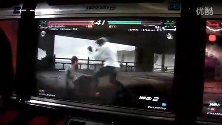 Ji3moon Ace (Kaz) VS Fight Spirit (Ste) 01