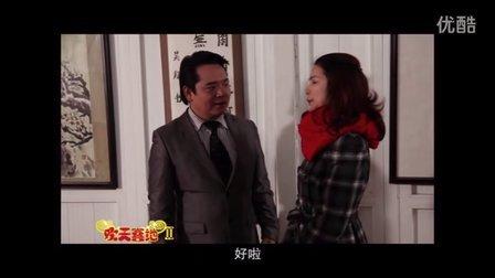 厦门卫视《欢天喜地第二季28集》由盛梅主演