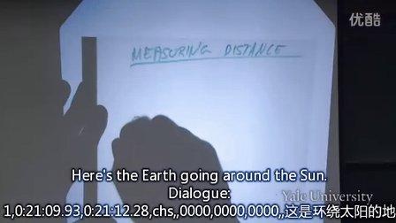 耶鲁大学开放课程,天体物理学之探索和争议,16