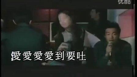 K歌之王(国语) 翻唱