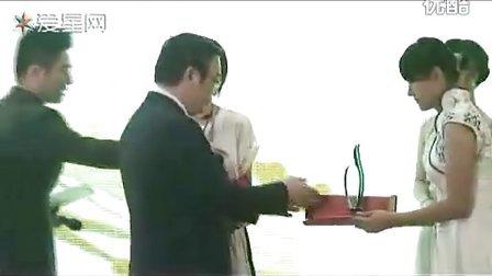 中华慈善总会副会长黄思展出席一心一益创意大赛决赛