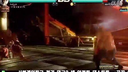 TekkenTag2 TT2 Location Test in Seoul Seohyun 3