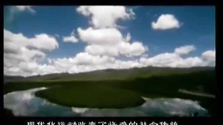 001中华民俗大观-序言