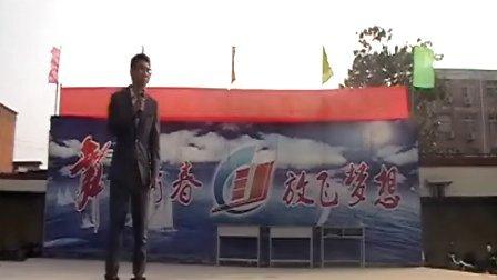 2013邯郸市永年县大北汪育才学校感恩教育