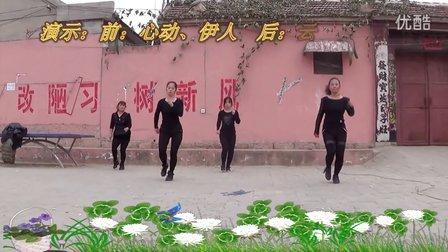 高唐心动广场舞-就爱舞蹈网&美久《爱情莎啦啦》广场舞演示联谊会