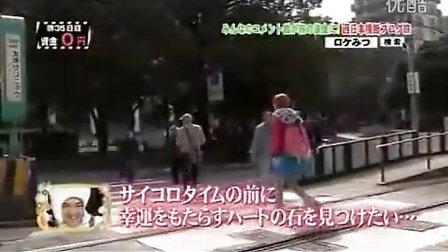 『ロケみつ』'11.05.05 日本名湯しりとり利き温度/西日本横断 第壱百拾八話