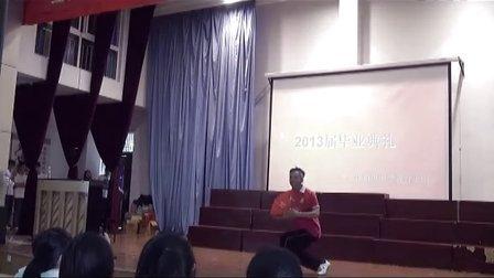 2013年上林教育集团毕业典礼演出〈功夫扇-翁辉〉