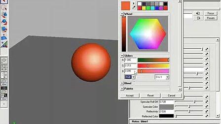 maya基础教程-UV材质贴图详细讲解 01