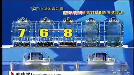 7月14日体彩排列三、排列五、22选5第2011186期
