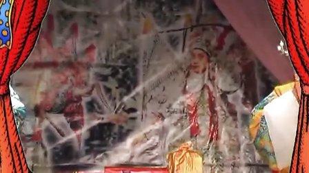 安新正义社区河北梆子剧团演出斩子2