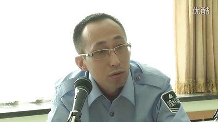 吉林市质量技术监督局特种设备处、丰满分局、昌邑分局