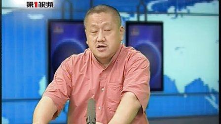 孔庆东:希拉里声称南海争端需全球介入是强盗逻辑