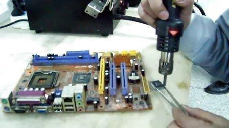 迅维网 月饼原创 使用风枪拆焊IO的视频