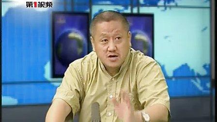 孔庆东:北京车辆限购治标不治本