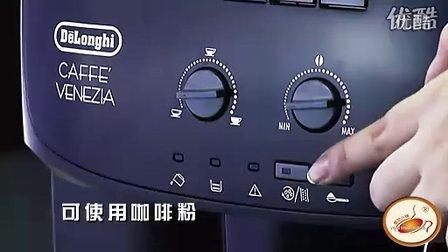 Delonghi德龙咖啡机ESAM2600[Delonghi德龙咖啡机总代理venitown.cn